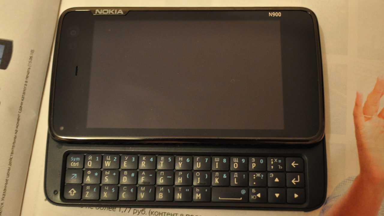 Экран и клавиатура Nokia N900