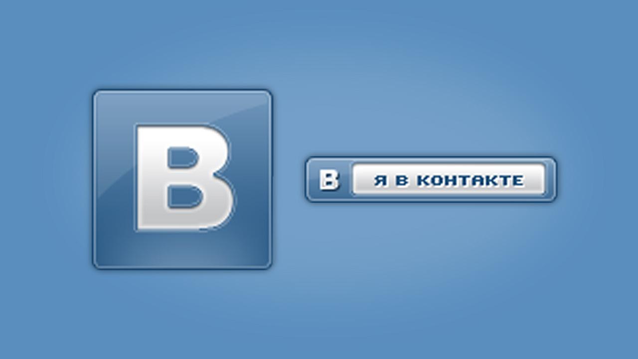 Кнопка и иконка социальной сети VK
